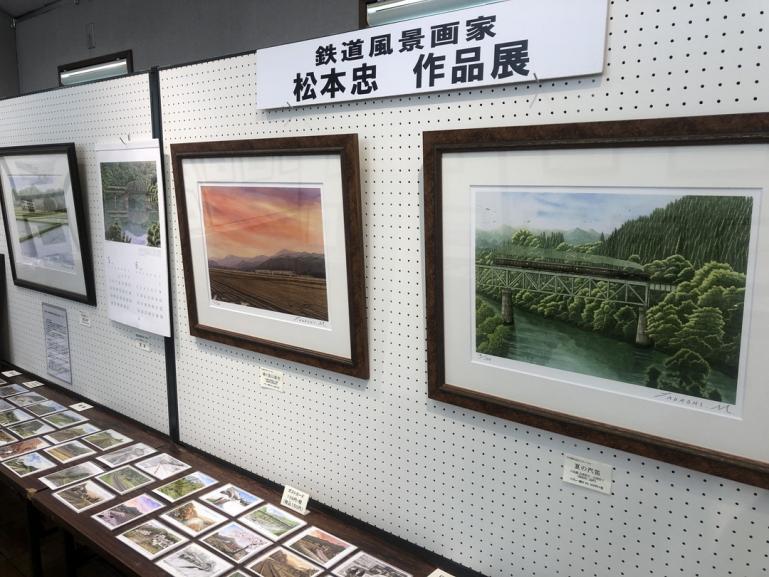 【只見線応援】松本忠さんの作品展開催!
