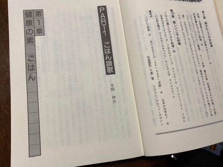 /data/blog/archive/original/51335.jpg