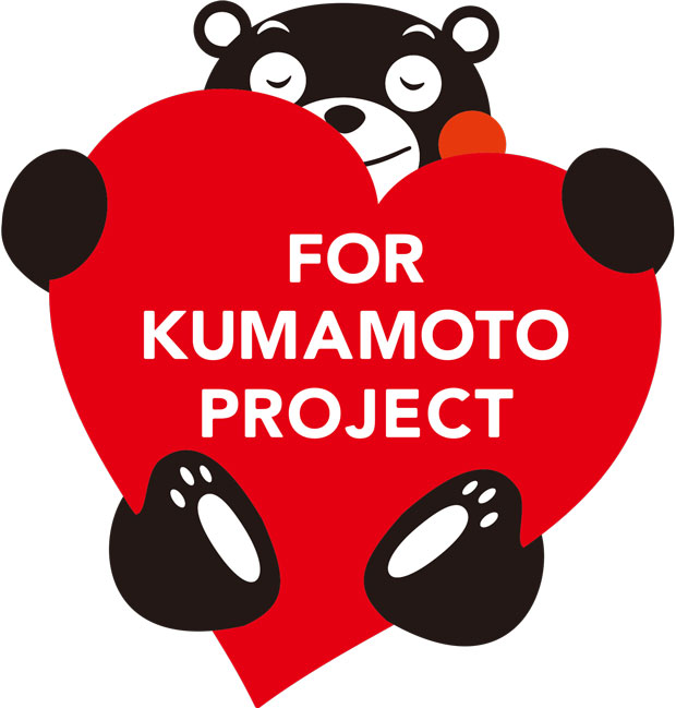 /data/project/107/kumamon.jpg?1470882759