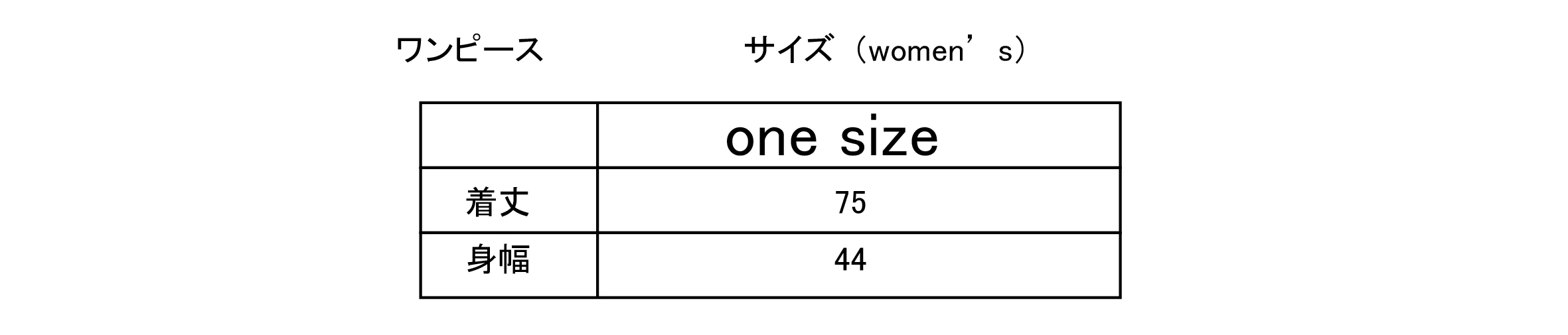 /data/project/134/繝ッ繝ウ繝偵z繧オ繧、繧ケ繧.jpg?1476695563