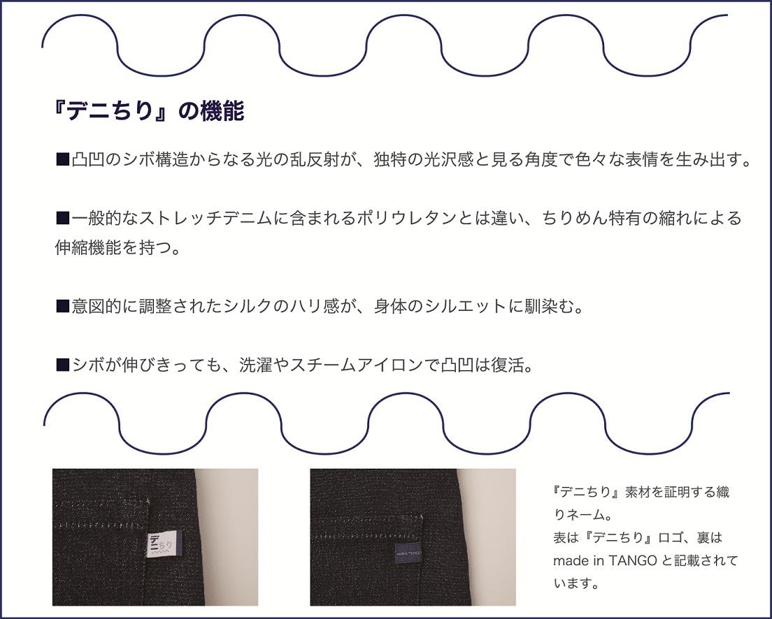 /data/project/134/讖溯・.jpg?1476695563