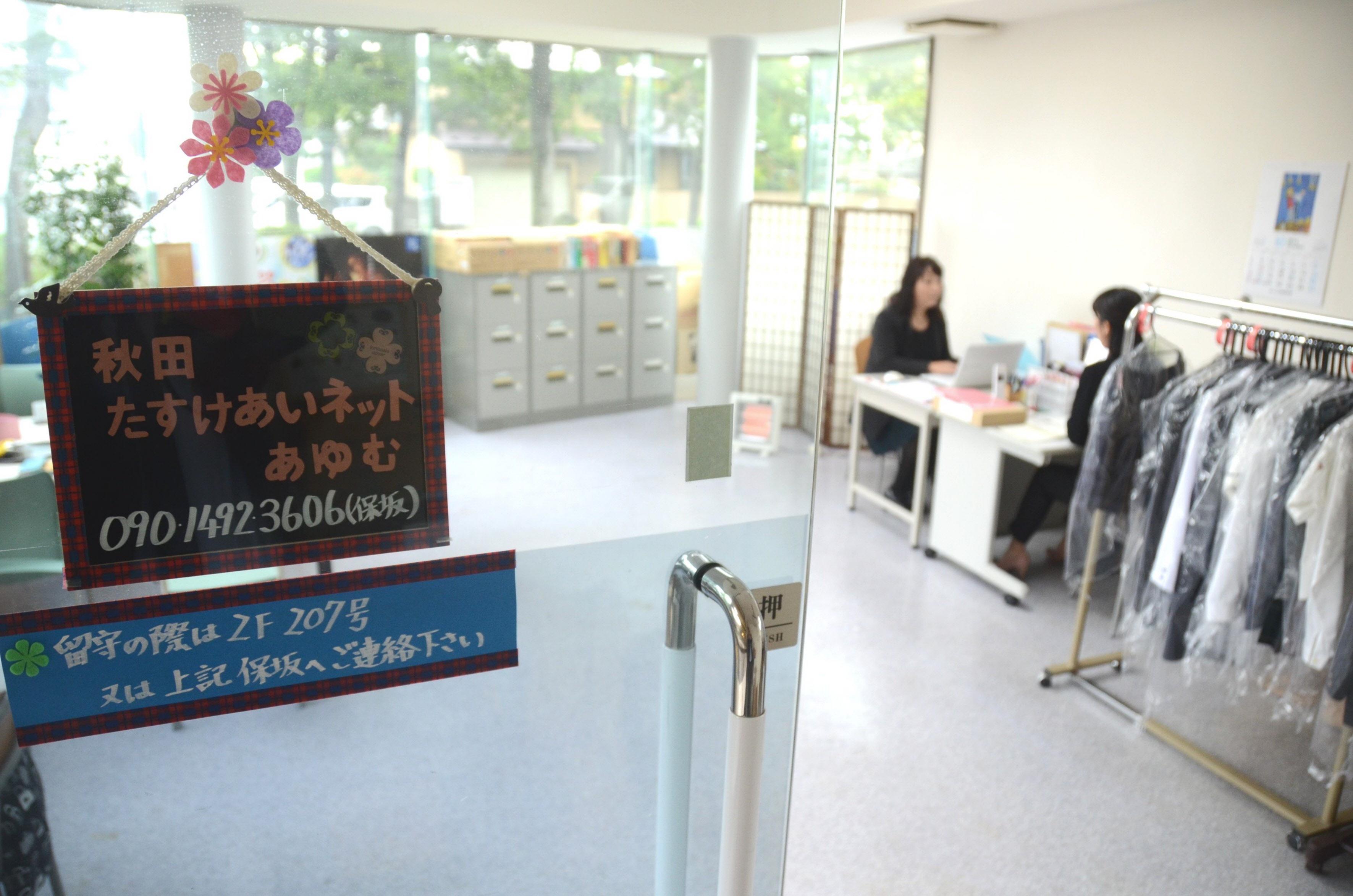 /data/project/141/学習室の写真.jpg