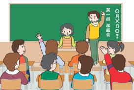 /data/project/141/教室マンガ.jpg