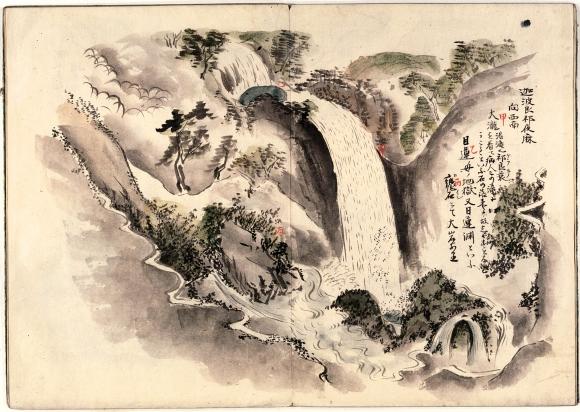 /data/project/149/真澄・滝の写真 (2).jpg