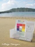 /data/project/153/海の色.jpg