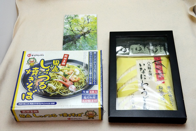 /data/project/170/1万円A.jpg