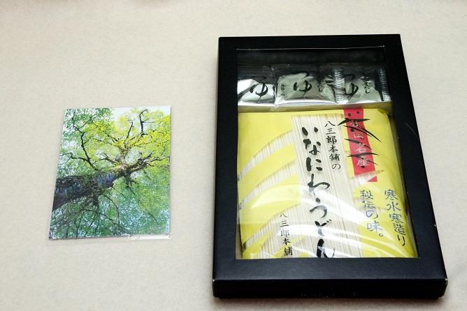 /data/project/170/5000円A.jpg
