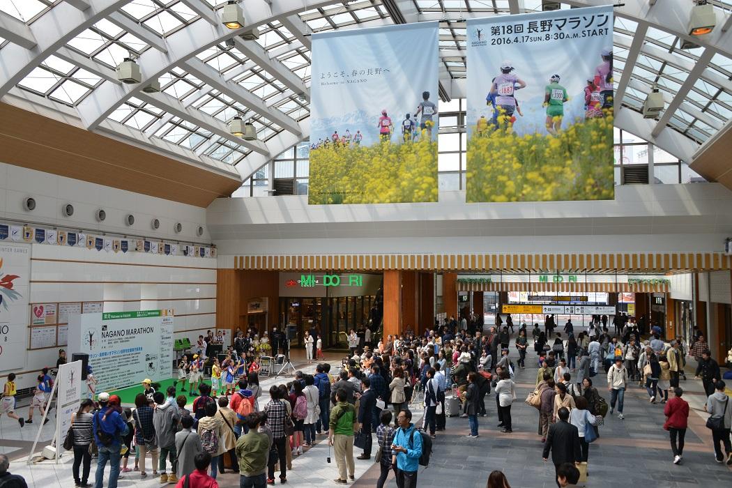 /data/project/172/長野駅全体.jpg