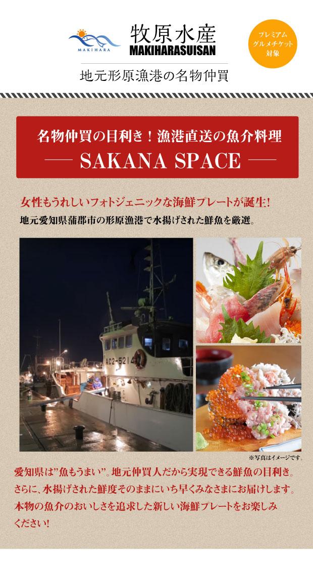 /data/project/178/牧原水産.jpg?1489347880