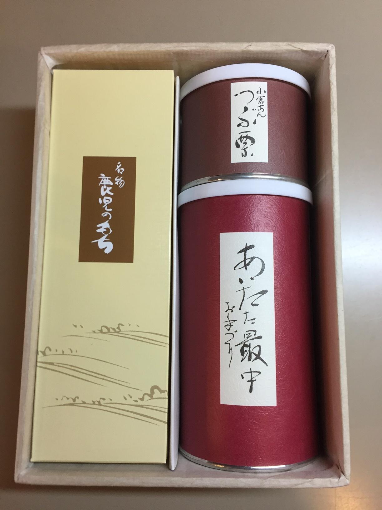 /data/project/209/銘菓撰2.JPG