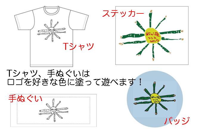 /data/project/213/fujita.jpg?1491221742