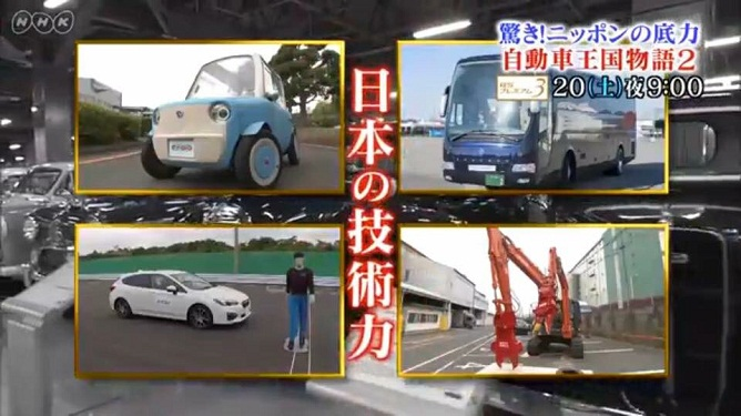 /data/project/214/rimono自動車.jpg?1495079996