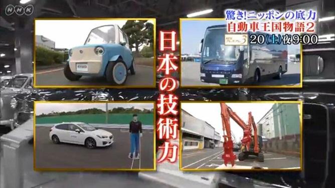 /data/project/214/rimono自動車.jpg?1495079996
