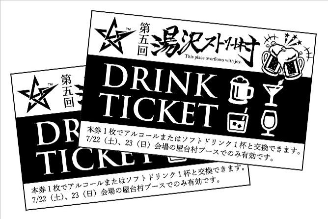 /data/project/227/3000円コース.jpg