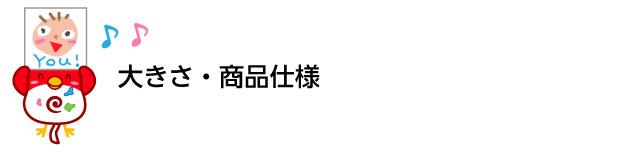 /data/project/238/題名15C.jpg?1497934372