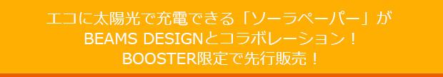 /data/project/239/tt_001.jpg?1497326046
