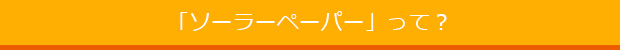 /data/project/239/tt_004.jpg?1497324373