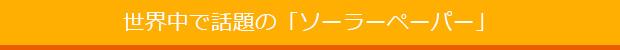 /data/project/239/tt_008.jpg?1497326046
