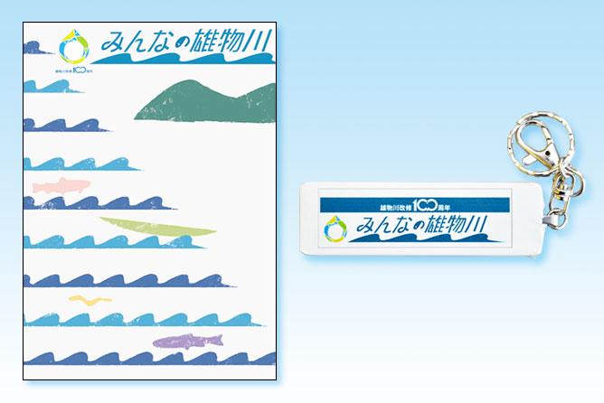 /data/project/253/雄物川5000円コース」.jpg