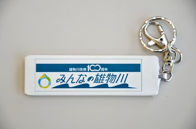/data/project/253/2000円コース.jpg