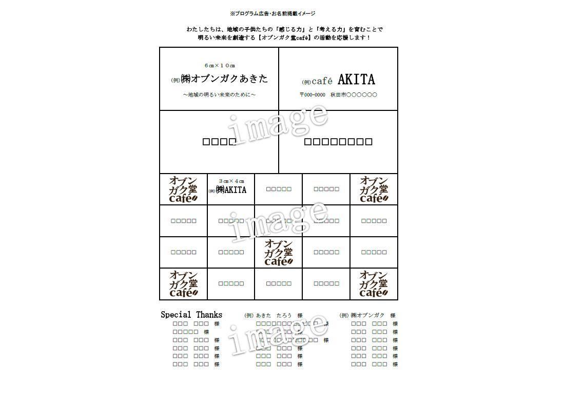 /data/project/272/3千円、1万円A、3万円A.jpg