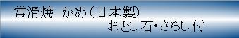 /data/project/275/!cid_part1_6461A563_4F1F4CD2@hoshi6.png