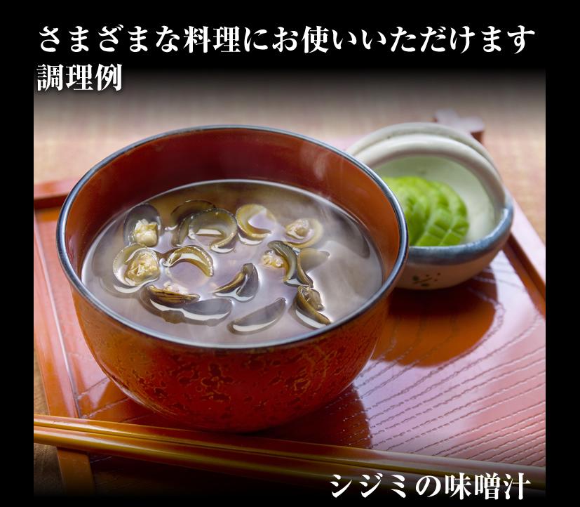 /data/project/275/味噌汁.jpg