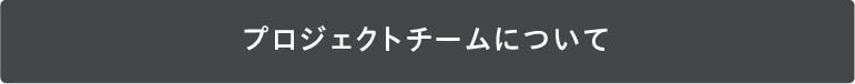 /data/project/291/project_27.jpg?1507176572