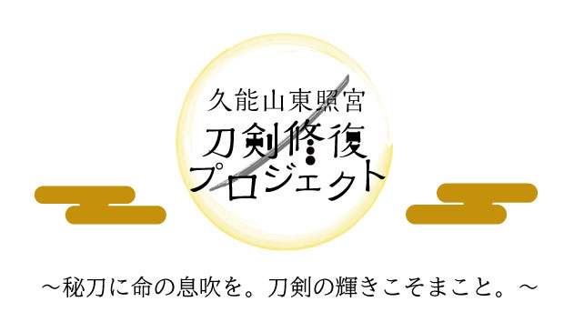 /data/project/309/画像2.jpg?1512301410