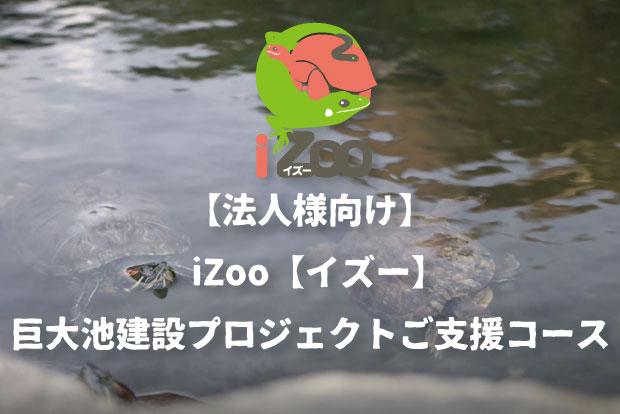 /data/project/310/7620.jpg?1514425376
