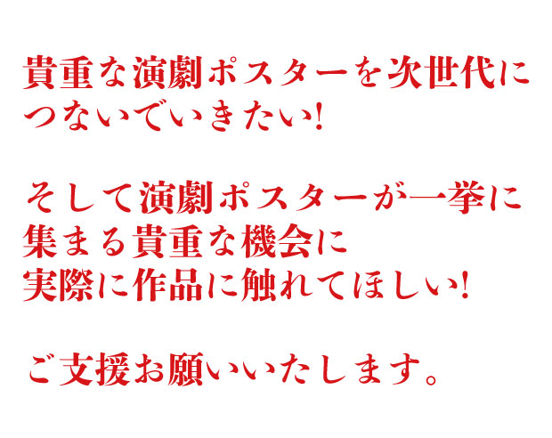 /data/project/324/題名9.jpg?1511164017
