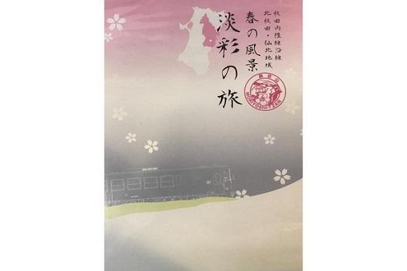/data/project/328/内陸船DVD.jpg