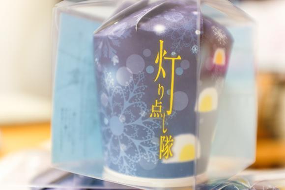 /data/project/339/ろうそく物撮り-4.jpg