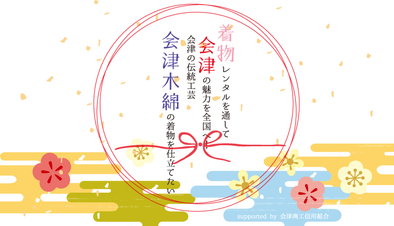 /data/project/342/sozaihiroba_cf_20180118_10.jpg