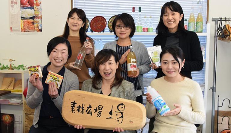 /data/project/342/sozaihiroba_cf_20180118_15.jpg