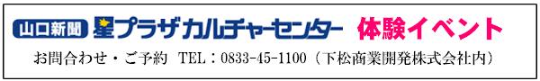 /data/project/347/カルチャーコラボトップ プロジェクトページ.jpg?1517634647