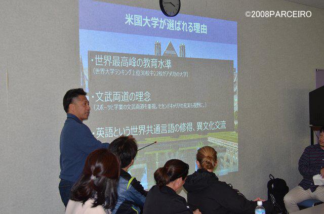 /data/project/353/seminar.jpg