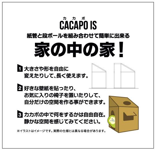 /data/project/378/hagaki.jpg