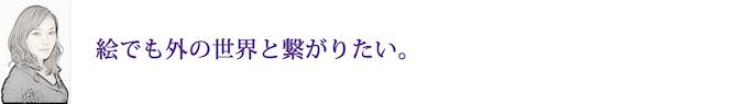 /data/project/381/バナー2のコピー.jpg?1524670994