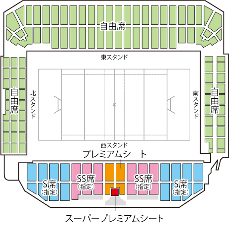 /data/project/393/seat_2018-1.jpg