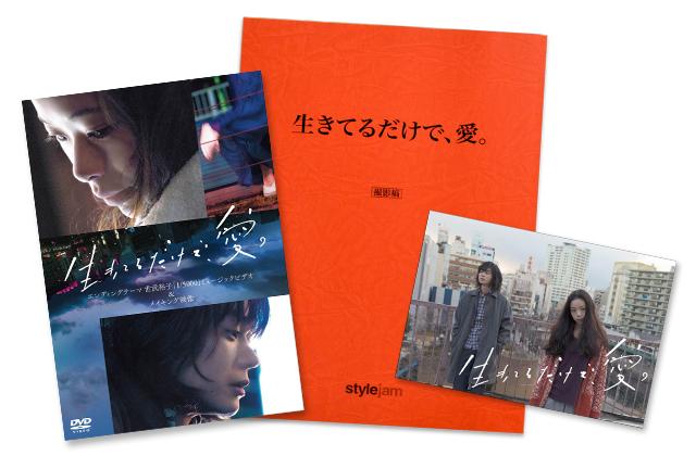 /data/project/413/yen13000.jpg