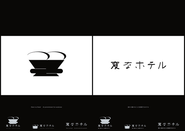 /data/project/414/hennnahotei-3.jpeg