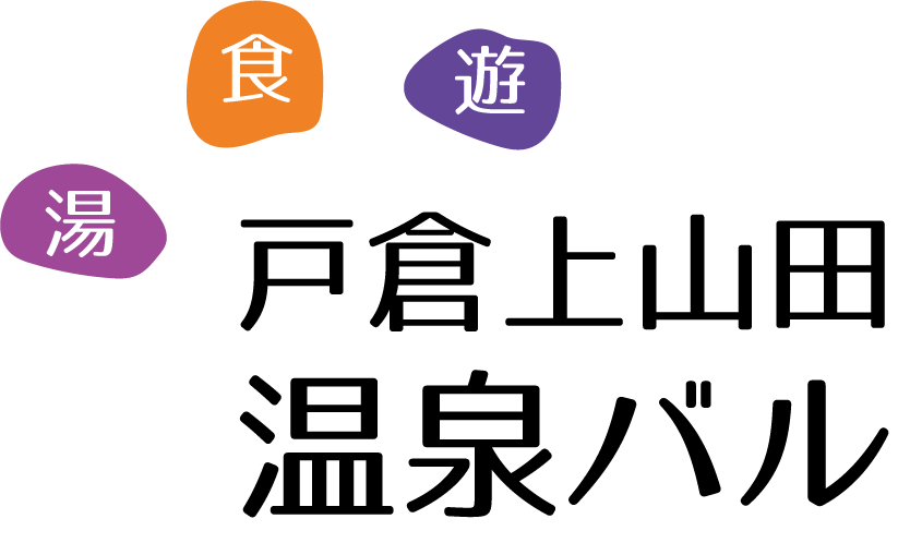 /data/project/428/togurabaruのコピー.png
