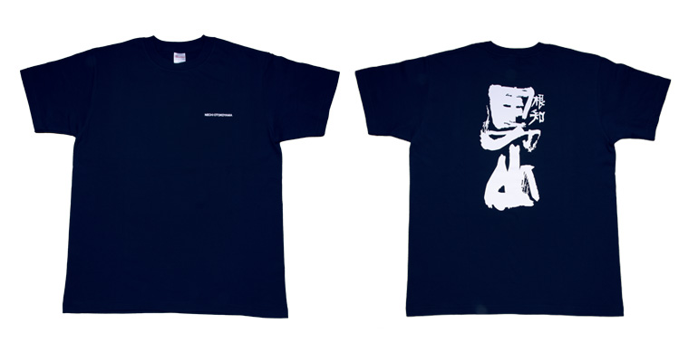 /data/project/460/tee-_black.jpg