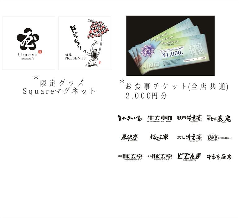 /data/project/472/プロジェクトページ使用画像①~⑤002.jpg