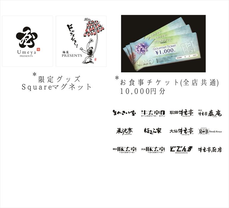 /data/project/472/プロジェクトページ使用画像①~⑤004.jpg