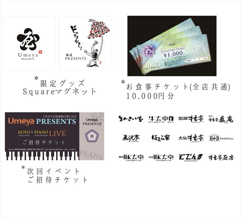 /data/project/472/プロジェクトページ使用画像①~⑤005.jpg