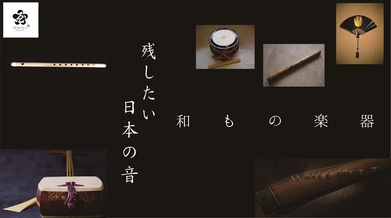 /data/project/472/プロジェクト使用画像 444001.jpg