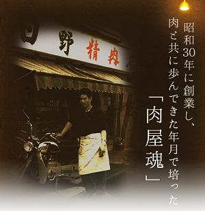/data/project/472/プロジェクト牛玄亭.jpg