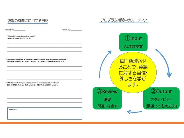/data/project/486/7.jpg